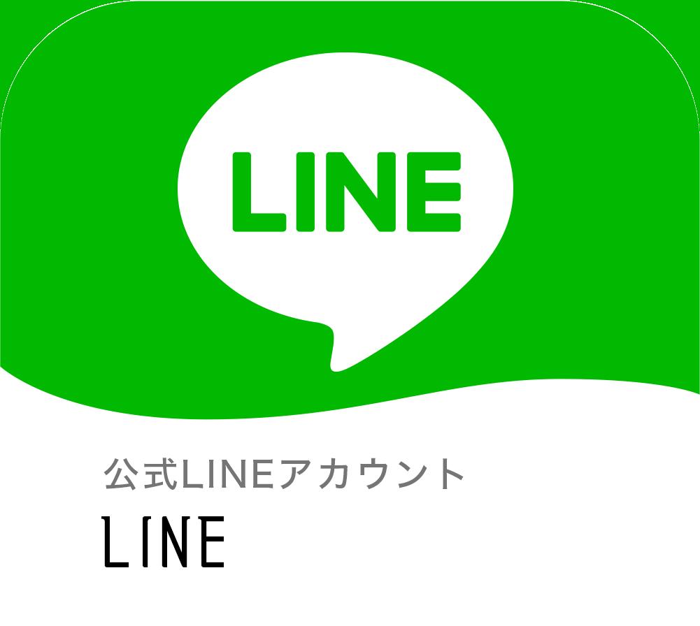 龍谷大学法学部同窓会公式LINEアカウント